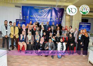 صورة-جماعية---بورسعيد