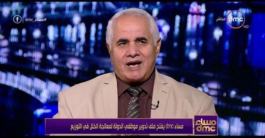 مساء dmc – د.عبد المنعم عباس وكيف يتم عمل عملية تدوير للجهاز الاداري بطريقة ناجحة ؟